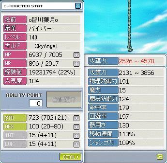 f0098060_1222578.jpg