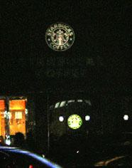 2005年10月の台湾旅行♪ まずは、『士林夜市』からスタート♪_b0051666_12494196.jpg