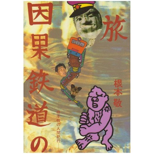 今日も下北沢_e0143267_038036.jpg