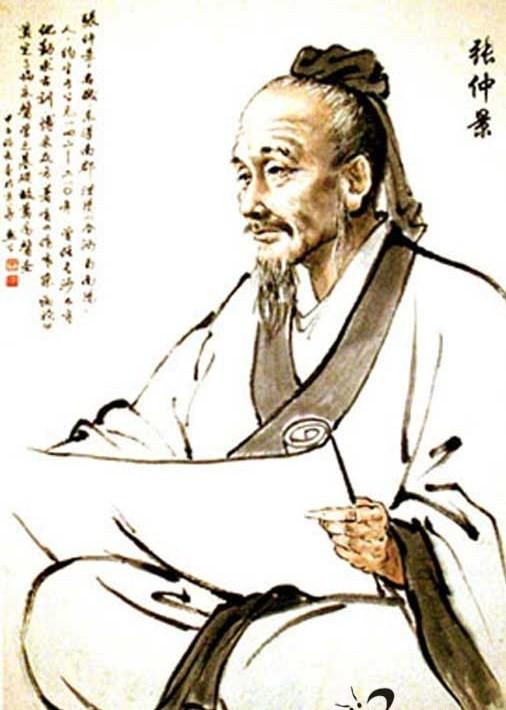 中国古代の聖人_f0138875_15395317.jpg