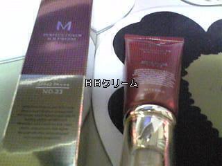 b0013080_2005097.jpg