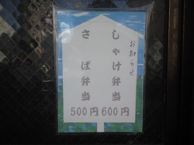f0051283_12521194.jpg