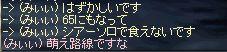 c0095086_162887.jpg