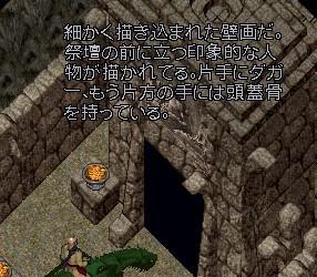 b0096491_342278.jpg