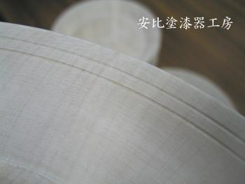 b0111095_1757267.jpg