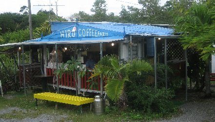Hiro Coffee Farm_e0012796_0543774.jpg