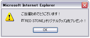 c0081097_21132450.jpg