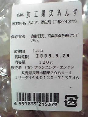 a0019212_161012.jpg