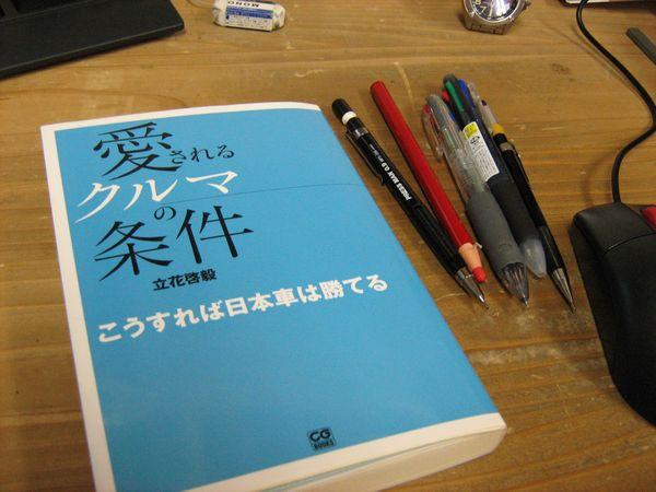 モノづくり_b0131012_13435852.jpg