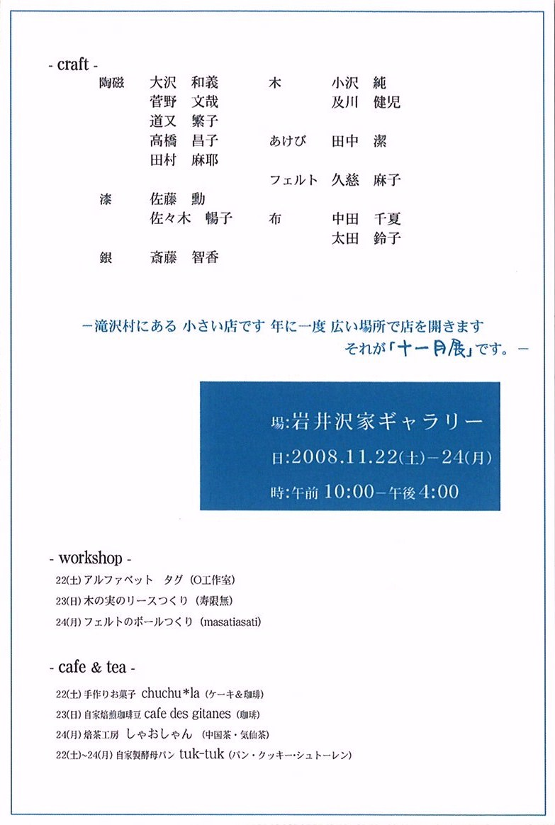 f0105112_10185551.jpg