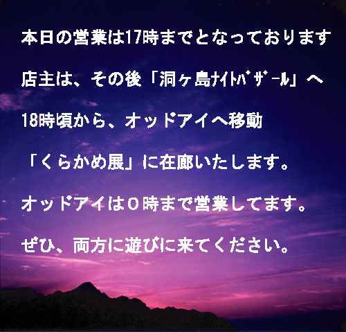 d0090214_1646439.jpg