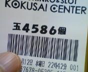 b0020017_1416759.jpg