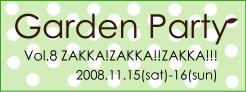b0133123_632736.jpg