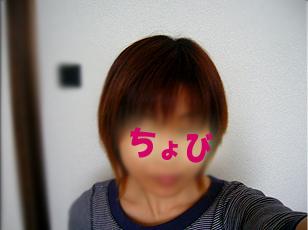 f0130024_21141567.jpg
