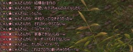 b0152433_12584983.jpg