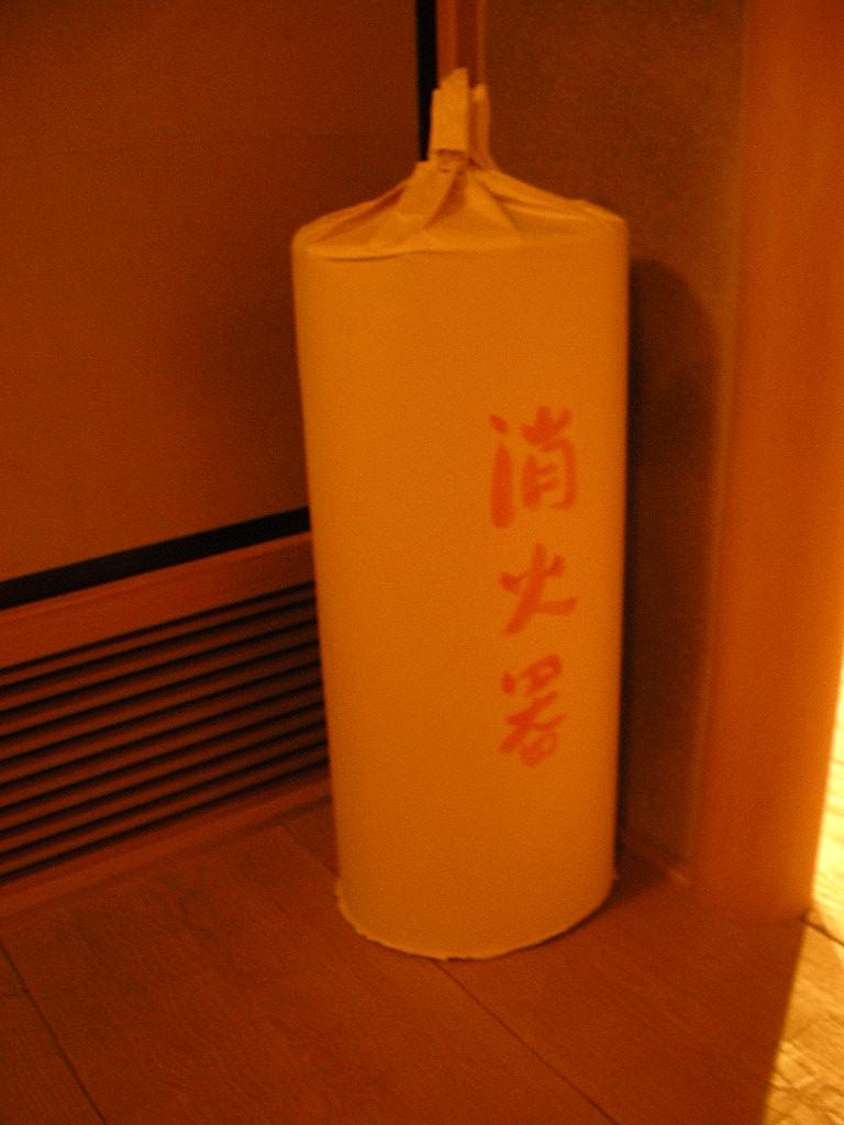 d0110438_13441237.jpg