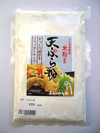 パッケージロゴ:「米粉使用ふぁ~みん粉」6種JA兵庫南様_c0141944_20143416.jpg