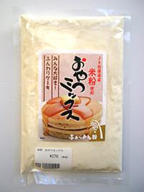 パッケージロゴ:「米粉使用ふぁ~みん粉」6種JA兵庫南様_c0141944_201538.jpg