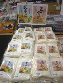 パッケージロゴ:「米粉使用ふぁ~みん粉」6種JA兵庫南様_c0141944_2052094.jpg