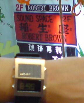 お気に入りの時計_d0067750_216079.jpg