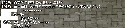 e0066552_0244554.jpg