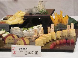 11月11日はチーズの日!_f0007061_2347581.jpg