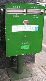 台湾に行ってきた話 その2 ホテル詳細と露天で値切ったものとは・・・_b0051666_1144882.jpg