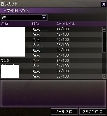 c0119171_9563018.jpg