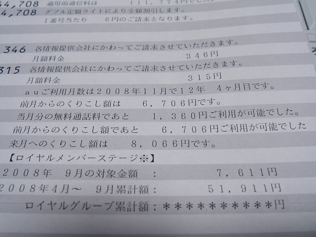b0048879_22345133.jpg
