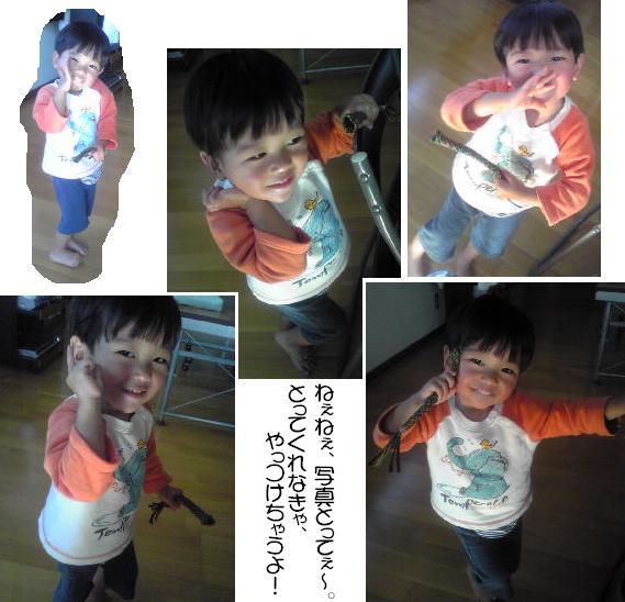 f0101679_0332798.jpg