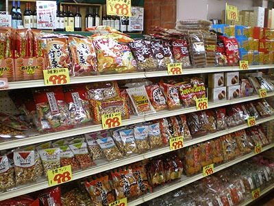 【バーゲン情報】 「新設!菓子98円(税込)コーナー」(by グーテファルム)_b0151490_22535887.jpg