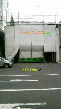 f0175397_14472999.jpg