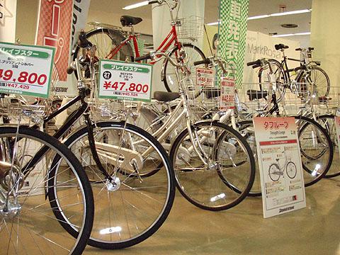 ブリヂストン2009展示発表会_e0126901_1828724.jpg