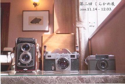 b0071407_20124633.jpg