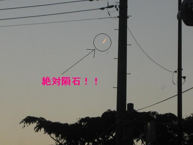 f0130207_051577.jpg