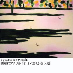 f0162309_8543312.jpg