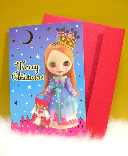 クリスマスカード_e0147421_22183285.jpg