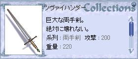 f0089123_0252225.jpg