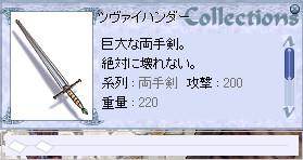 f0089123_0335261.jpg
