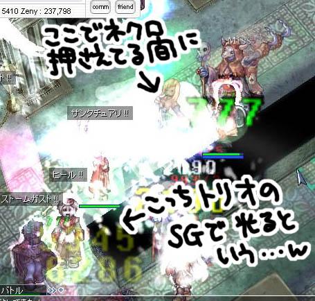f0105132_18245857.jpg
