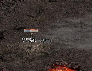 b0147436_18131085.jpg