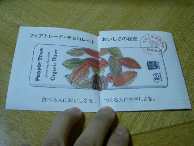 f0177745_18111691.jpg