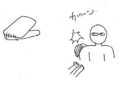 b0112648_1635637.jpg
