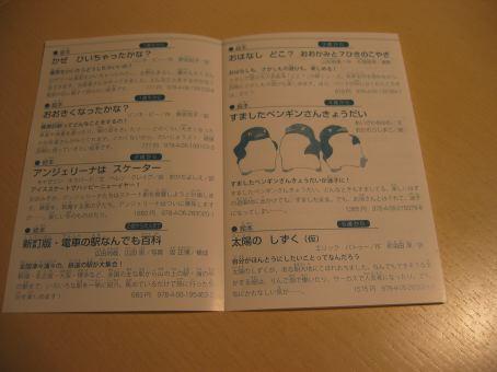 b0072051_035494.jpg