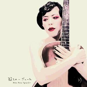 ギターマダムギターマダムギターマダムギター_e0143267_0404725.jpg