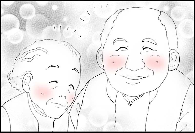 新潟のじぃとばぁ。_f0119369_1511911.jpg