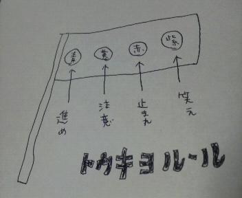 b0059770_2104912.jpg