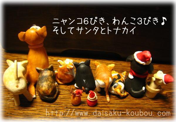 f0187974_137243.jpg