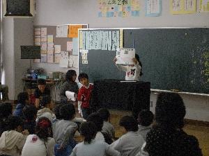 多摩川探検隊発表会_c0091679_2353405.jpg