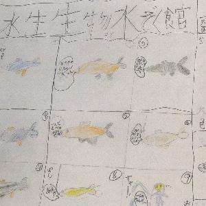 多摩川探検隊発表会_c0091679_23543580.jpg